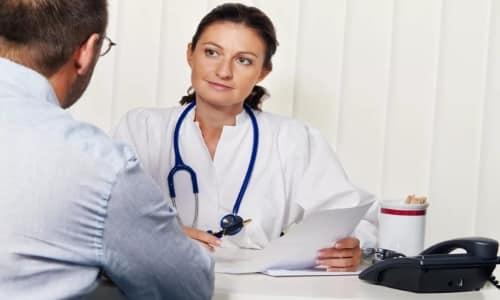 Дозировка и курс терапии препаратом определяются лечащим врачом