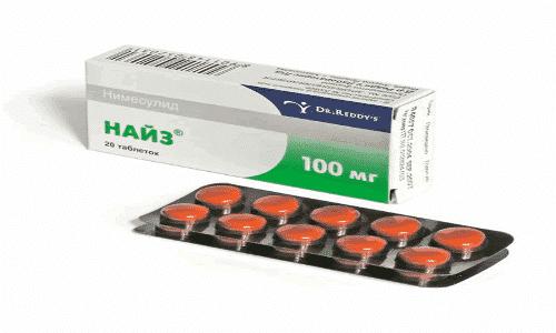 Противовоспалительный препарат производится в таблетированной форме
