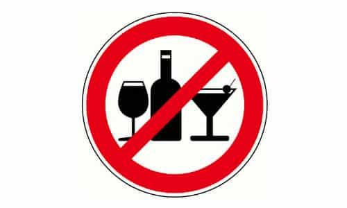 При приеме препарата Лизина эсцинат запрещено применение алкоголя