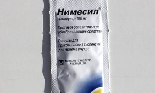 Приобрести средство можно в виде гранул, предназначенных для приготовления суспензии для перорального применения