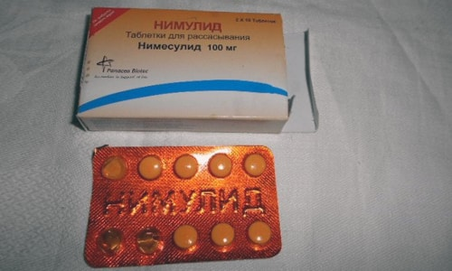 Рекомендуется использовать препарат после еды