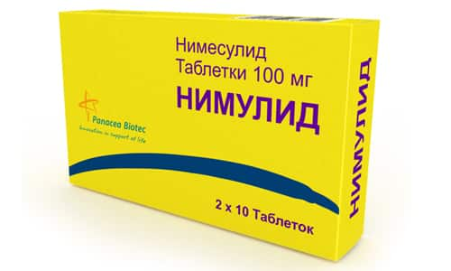 Нимулид используется для лечения неврологических заболеваний, для снятия спазма и воспаления