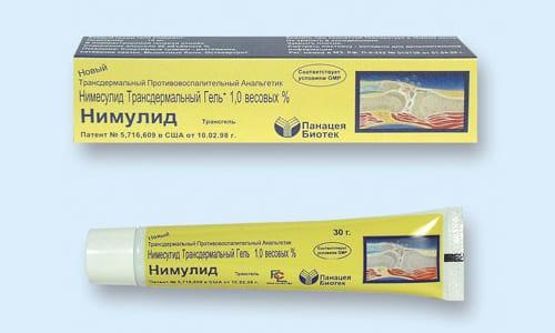 Лекарство выпускается в форме мази (гель) для наружного применения