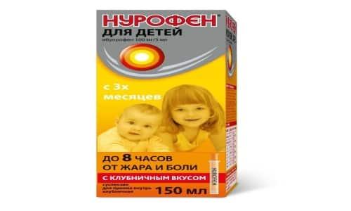 Суспензия Нурофен - жаропонижающее и обезболивающее средство