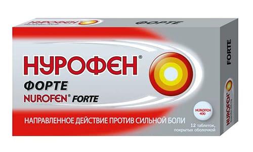 Нурофен относится к группе нестероидных противовоспалительных препаратов, используемых с целью купировать болевой синдром