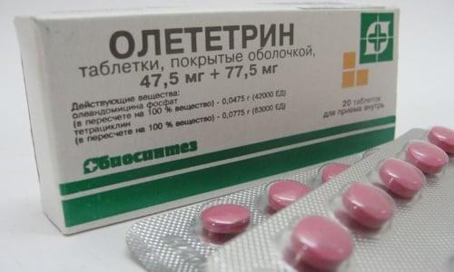 Таблетки имеют круглую форму и розовый цвет