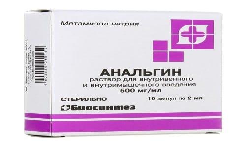 Препарат Анальгин обеспечивает умеренный спазмолитический и противовоспалительный эффекты