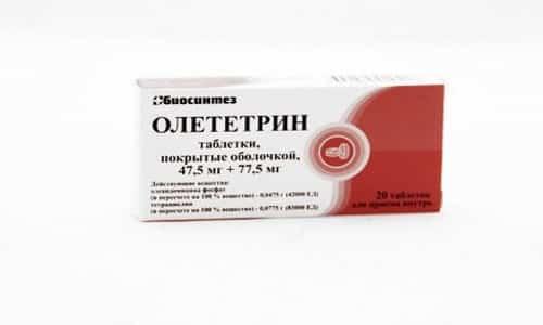 Олететрин - комбинированное лекарственное средство антибактериального действия и относится к группе антибиотиков широкого действия