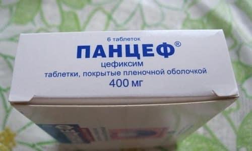 Стоимость таблеток Панцеф 400 от 370 рублей