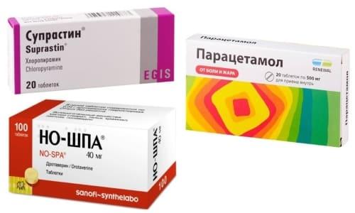 Супрастин, Парацетамол и Но-Шпа оказывают при совместном применении как жаропонижающее, так и обезболивающее воздействие