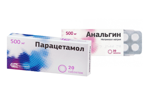Парацетамол и Анальгин назначают для нормализации температуры тела
