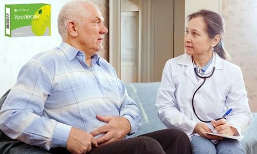 Пациенты с мочекаменной болезнью, получавшие средство Уролесан в ходе исследования, отмечали снижение болевых ощущений