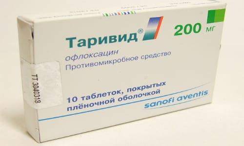 Таривид назначают при сильной интоксикации организма