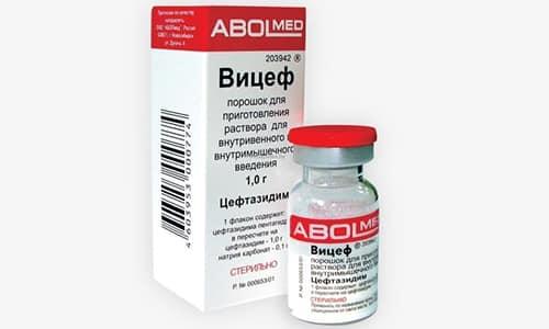 Вицеф используется для профилактики и устранения воспалительно-инфекционных процессов, вызванных штаммами патогенных бактерий
