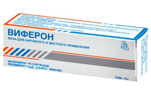 Виферон - мазь, которая используется для лечения взрослых и детей
